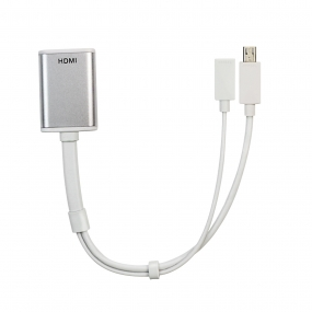 Micro-USB to HDMI MHL Adapter in White